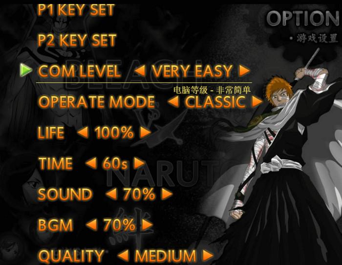 Hướng dẫn thiết lập phím game Naruto 3.3